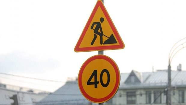 Ограничение транспорта. Фото: mos.ru
