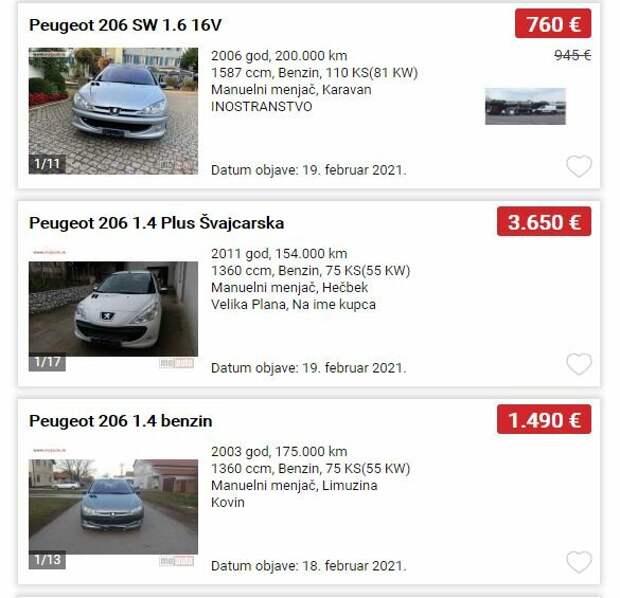 Какое авто предпочитают Сербы?