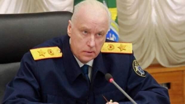 Бастрыкин заявил опроверке условий проживания людей в«Доме актера» вРостове