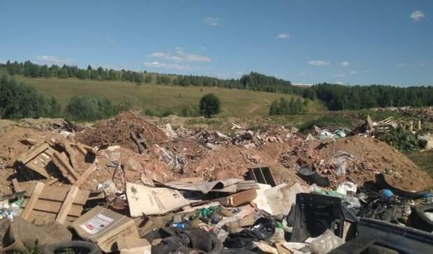 ВТатарстане нашли незаконную свалку площадью более 500 квадратных метров