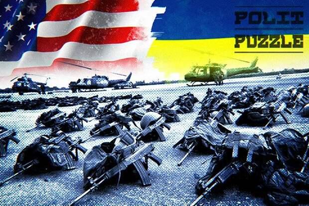 Монтян на «китайском» примере высмеяла отношение США к Украине