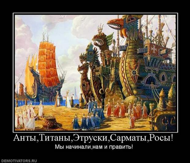 "Академик А.А. Зализняк - об ""этрускофилии"" лингвофриков."