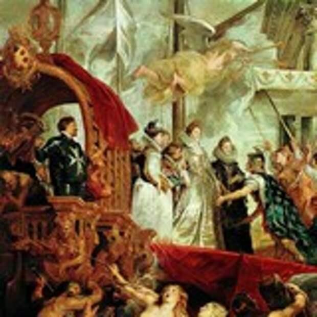 Прибытие Марии Медичи в Марсель