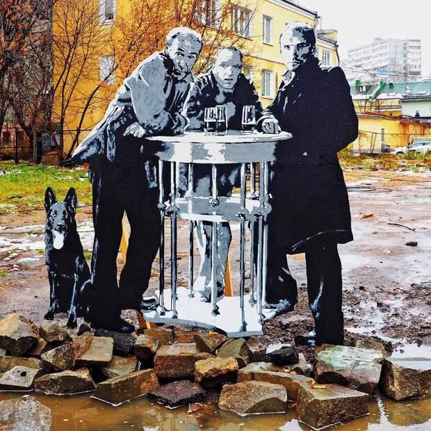 Удивительный стрит-арт Москвы