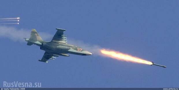 Авиаудар ВКС РФ: лагерь террористов уничтожен мощнейшим взрывом (ВИДЕО) | Русская весна