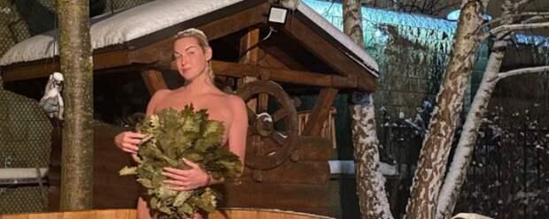 Анастасия Волочкова чуть не угорела в любимой бане