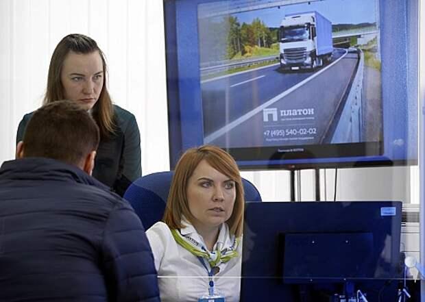 Систему «Платон» предлагают применять и на местных дорогах