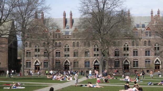 Йельский университет получает выплаты по облигации из козлиной шкуры 1648 года