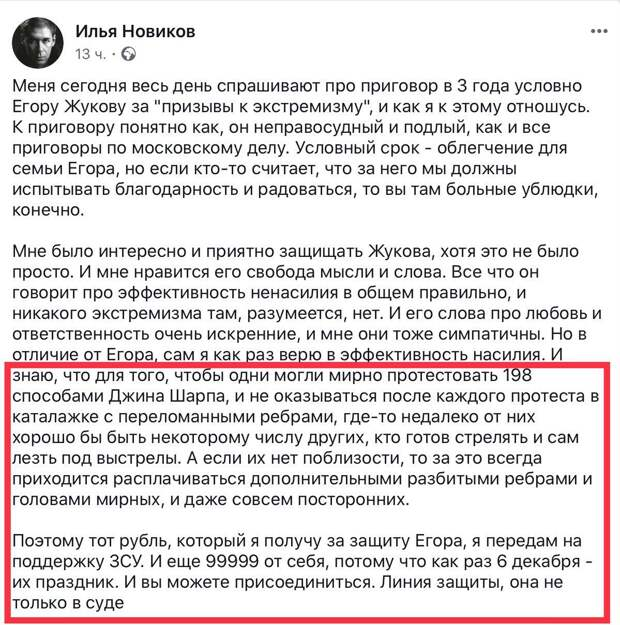 Юлия Витязева. Дело Егора Жукова открыло самый настоящий ящик Пандоры