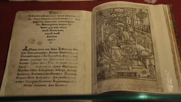 Впоисках Либерии: существуетли библиотека Ивана Грозного, которую ищут уже 400 лет