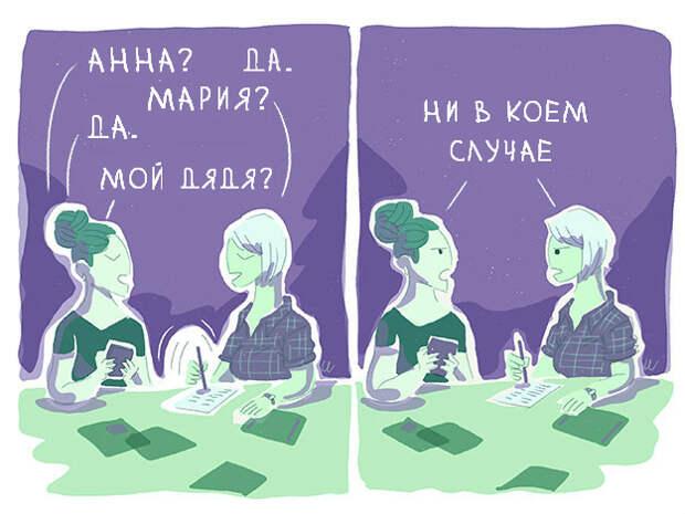 #Антисоветы. Как провести свадьбу, чтобы все уже отстали! 39 бомбических идей