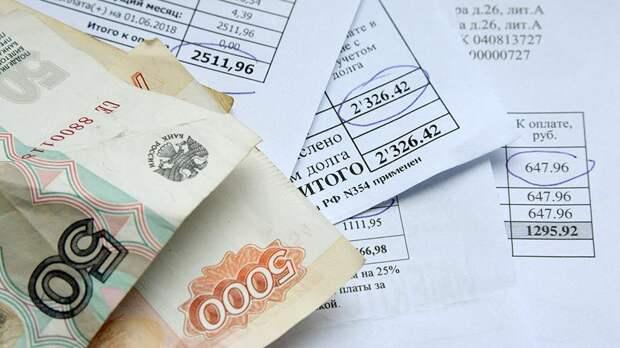 Правительство упростило правила получения субсидий на оплату услуг ЖКХ