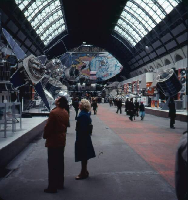 ВДНХ. Космос, 1981 год