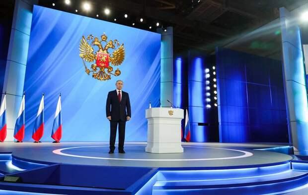 Кремль назвал дату оглашения послания Путина