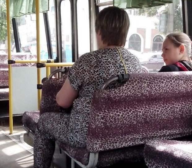 тот самый момент, когда ты сел в нужный автобус