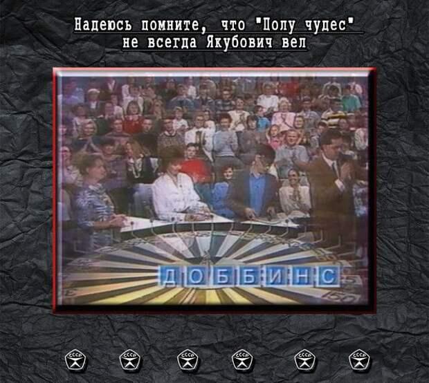 Телевидение 90-х телевидение, 90-е, ностальгият