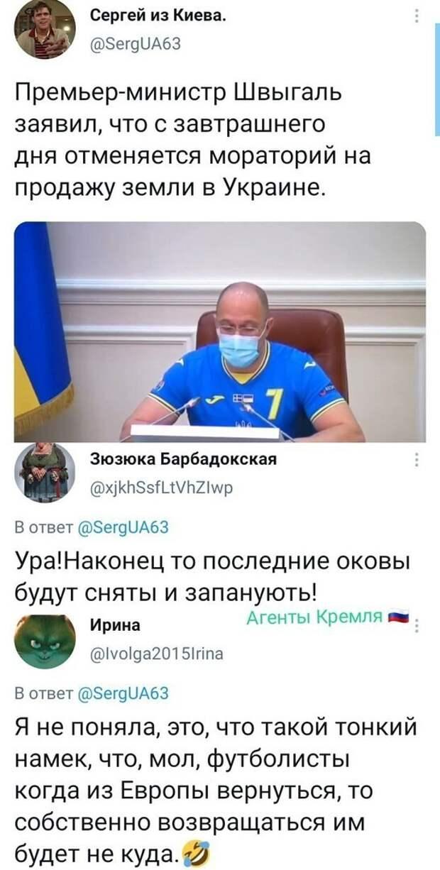 Украина до… договорилась и вылетела с Евро-2020