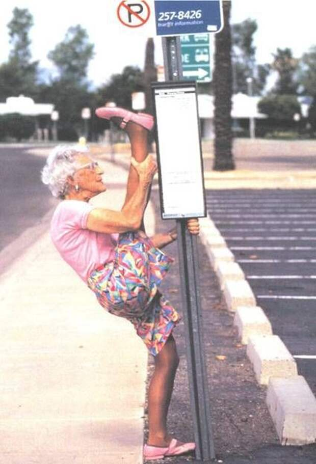Вот так они заканчивают гибкие девушки, гимнастика