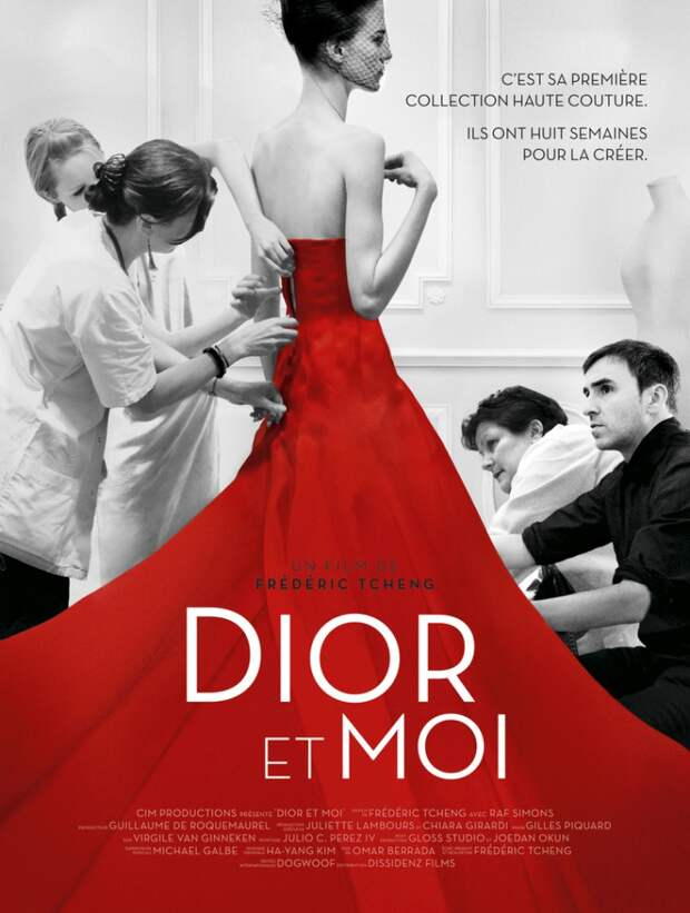 """Dior и я"""