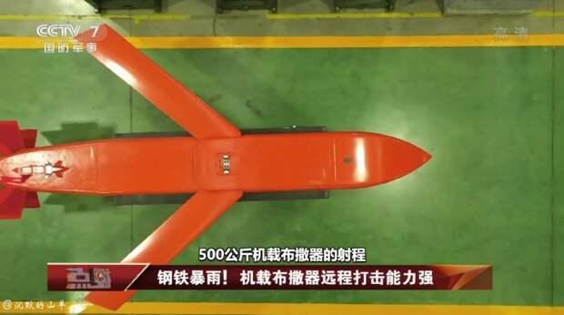 Новая планирующая бомба для ВВС НОАК
