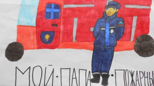 Пожарная безопасность глазами детей