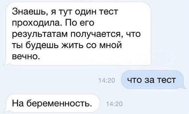 http://img15.txapela.ru/2/e/c/5/9/b3bb0e934cec9a36712da8ad145.jpg