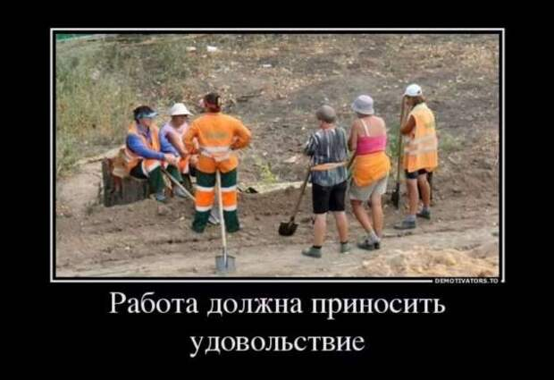 Смешные комментарии. Подборка chert-poberi-kom-chert-poberi-kom-21500317082020-8 картинка chert-poberi-kom-21500317082020-8