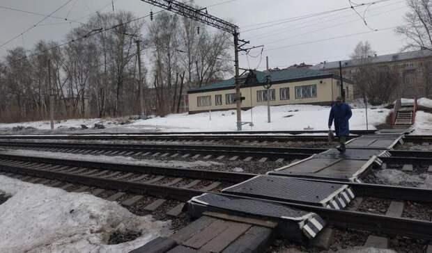 Активисты попросили обезопасить переход через железную дорогу в Казани