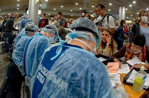 За неделю столичные спасатели встретили в аэропортах более полутора тысяч человек