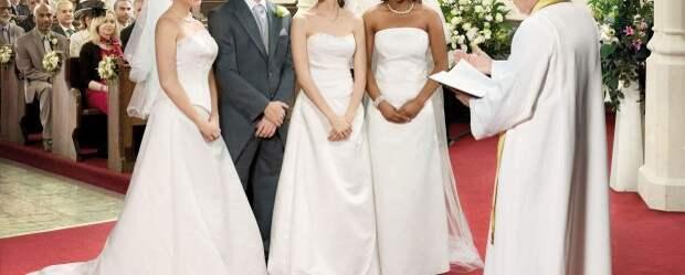 Многоженство, брачная церемония