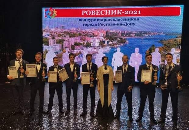 В Ростове определили лучшего «Ровесника 2021»