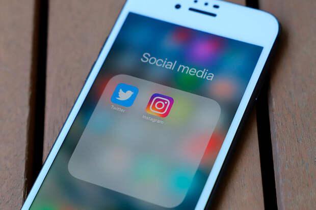 Британская разведка завела аккаунт в Instagram