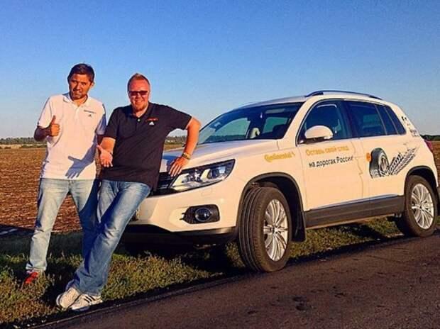 Continental зовет в большой тест-драйв по России
