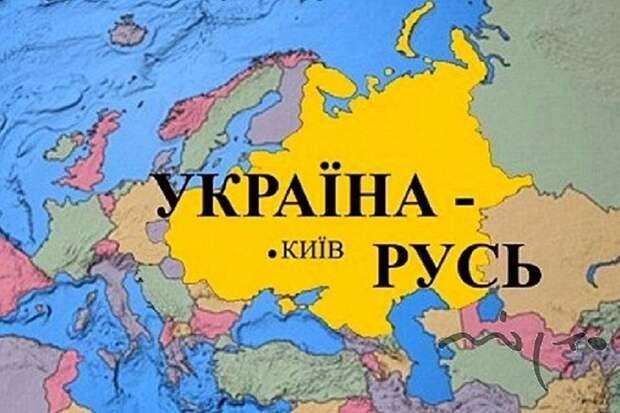 «Не Петр I, а украинцы прорубили русским окно в Европу»