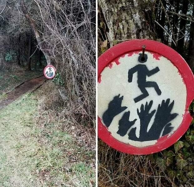 Любители развешивать пугающие знаки