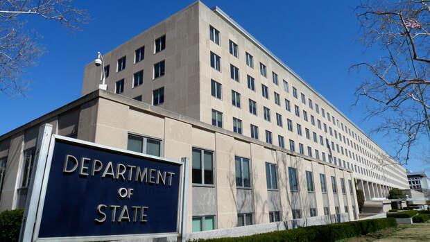 Госдеп США поддержал решение Чехии о высылке российских дипломатов