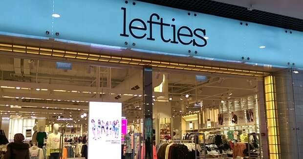 Inditex закрывает в России сеть магазинов одежды Lefties