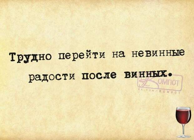 5672049_1447960886_frazki29 (604x436, 54Kb)
