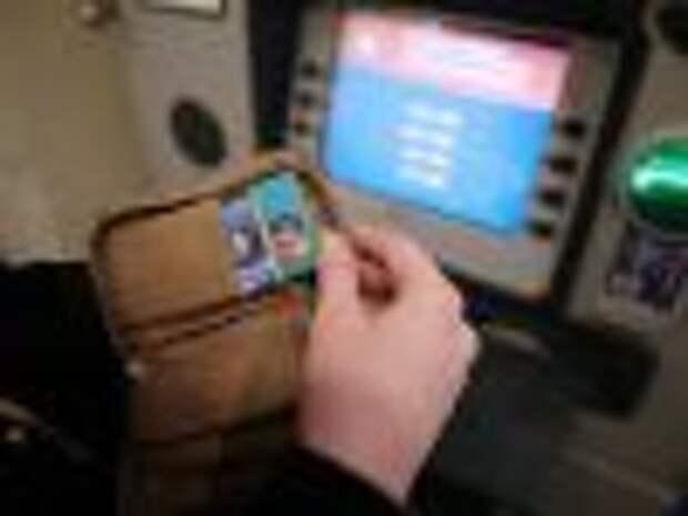 Visa и MasterCard придется отчислить обеспечительный взнос