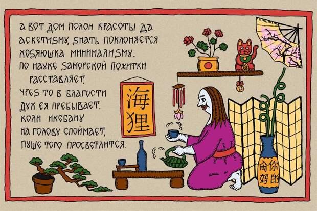 Энциклопедия модного интерьера от Pics.ru в картинках