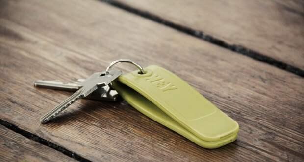 О ключах не беспокойтесь