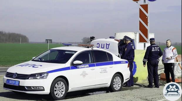 Зачем сотрудники ГИБДД открывают багажник своего авто когда дежурят