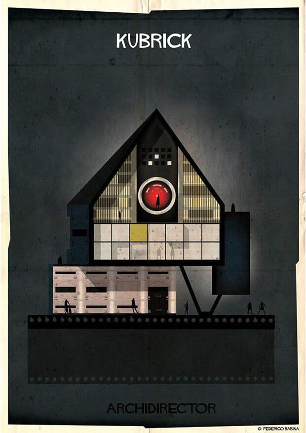 Легендарные режиссёры в виде тематических зданий