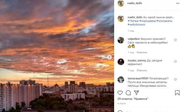 Фото дня: жители Хорошевки нашли плюсы в небоскребах