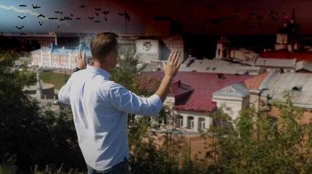 Коммунальная мафия Томска: ФБК выпустил расследование, после которого Навального отравили