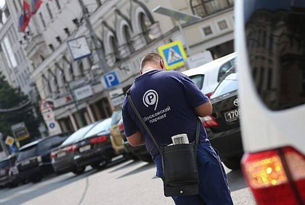 New parking charges introduced in central Moscow