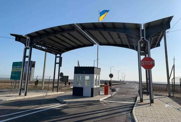Украина возобновляет работу пропускных пунктов на границе с Крымом