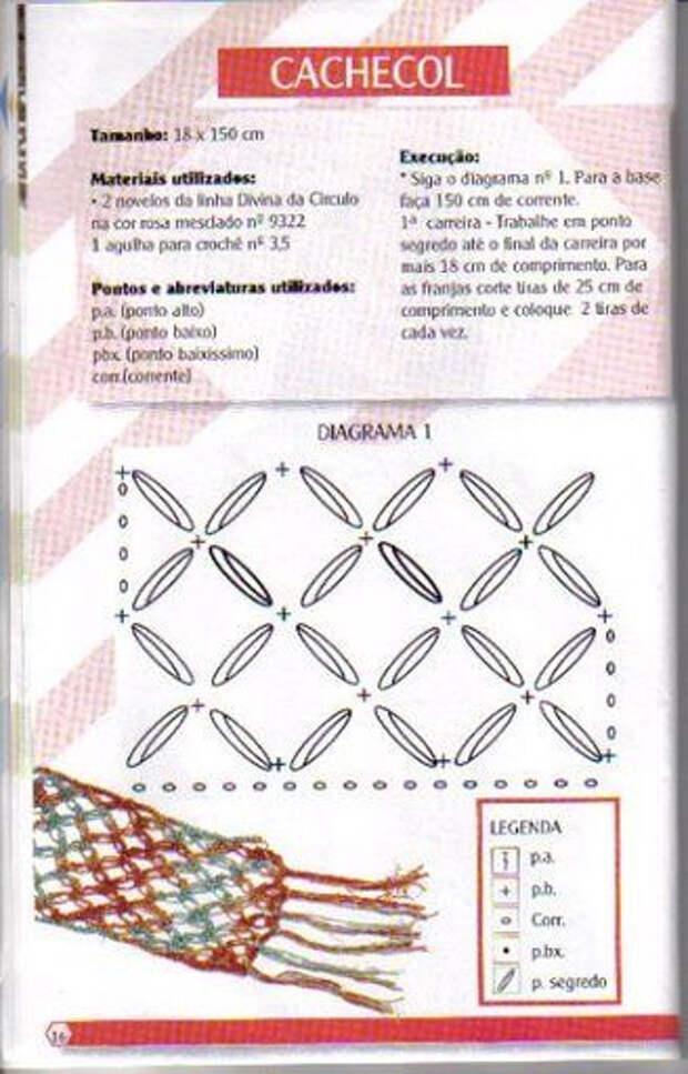sciarpe1 (30) (328x512, 179Kb)