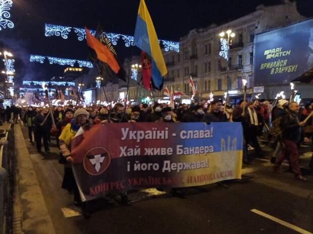 Марш Бандеры. Как в центре Киева публично призывали убивать русских