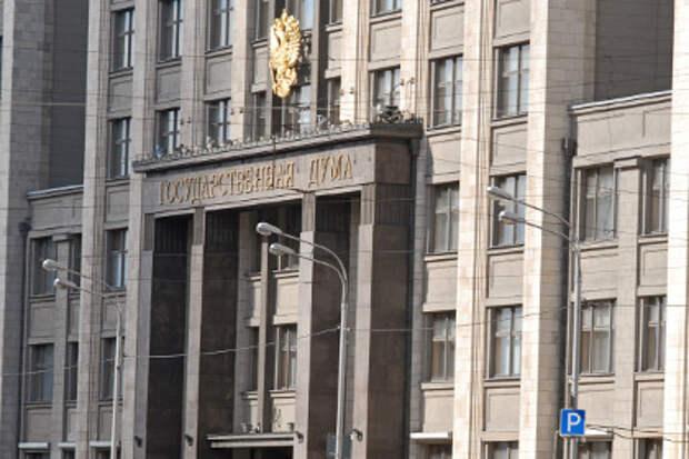 Здание Государственной думы на Охотном ряду в Москве